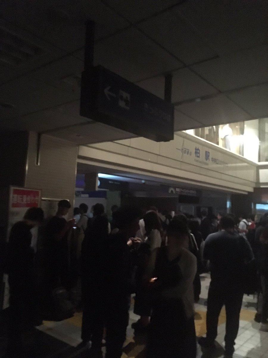 柏駅で停電(´・_・`)野田線動いてない https://t.co/h33g1wjrGF