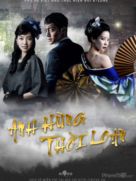 Phim Anh Hùng Thời Đại | HTV2