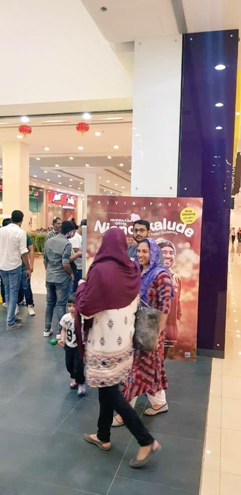 #NjandukaludeNaatilOridavela fever grips Dubai Scenes from #NovoCinemas Dragon Mart.#NjandStormInGCC  @KeralaBO1 @MalayalamReview @sri50 https://t.co/FopUnRVzVL