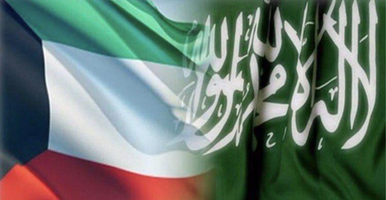 بالفعل هذا هو شعورنا #الكويت_والسعودية_قلب_واحد 🇸🇦🇰🇼🇸🇦🇰🇼🇸🇦🇰🇼🇸🇦🇰🇼🇸🇦🇰🇼🇸🇦...