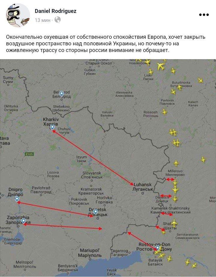 Украина будет убеждать Евросоюз не запрещать полеты в Днепр, Харьков и Запорожье, - Омелян - Цензор.НЕТ 3624