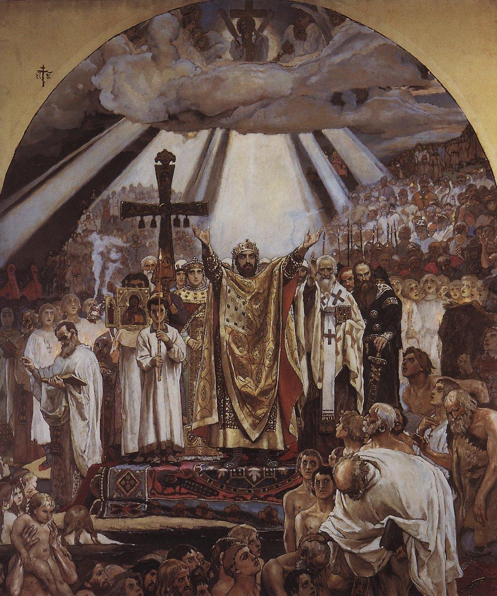 Виктор васнецов сочинение иван царевич на сером волке