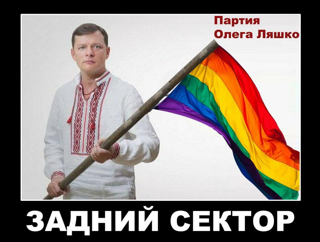 За повышение ж/д тарифов на грузовые перевозки заплатят простые украинцы, - Ляшко - Цензор.НЕТ 3282