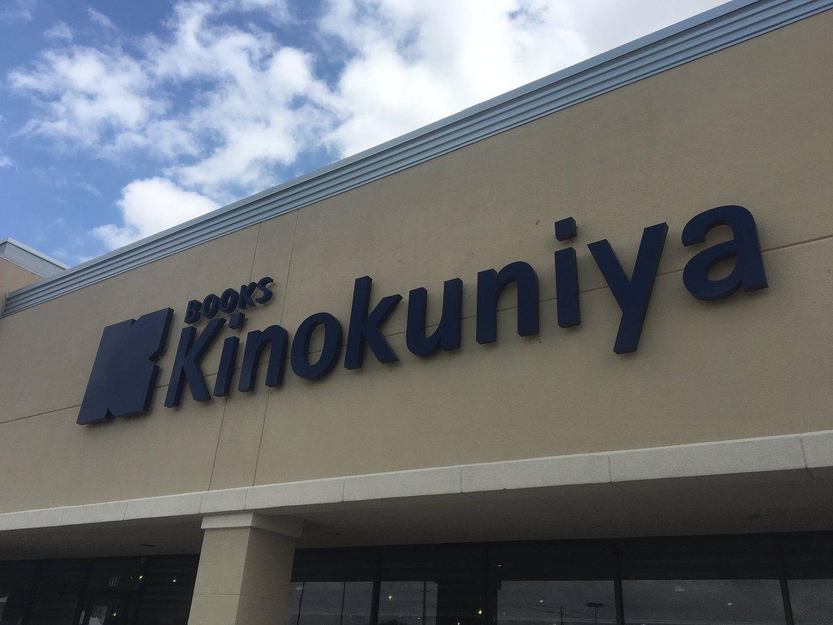 Getting ready for tomorrow&#39;s #books signing @KinokuniyaUSA in Carrollton #Texas #DFW. Look forward to those who say #amreading #nonfiction <br>http://pic.twitter.com/4l4lmvLQqk &ndash; at kinokuniya