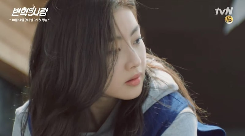 WATCH: #KangSora Is The Girl Crush Of Everyone's Dreams In New Teasers...