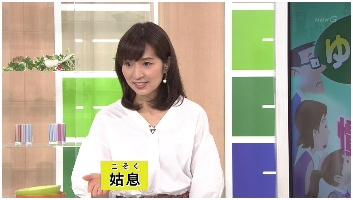 "S.H.A.D.O. on Twitter: ""岩渕梢..."