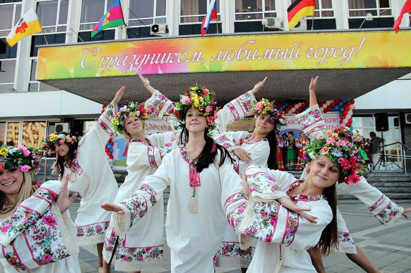далекие день города краснодара фото студент хочет получить