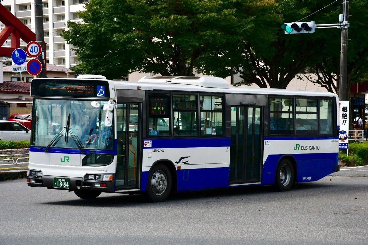 関東 jr バス
