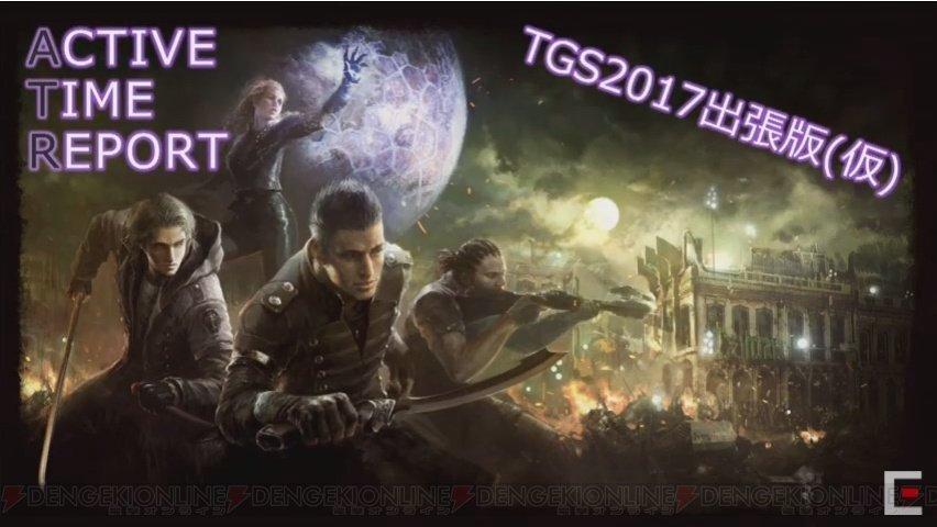 『FF15』本編のストーリーを補完するコンテンツを計画中。『戦友』の最新情報も公開【TGS2017】