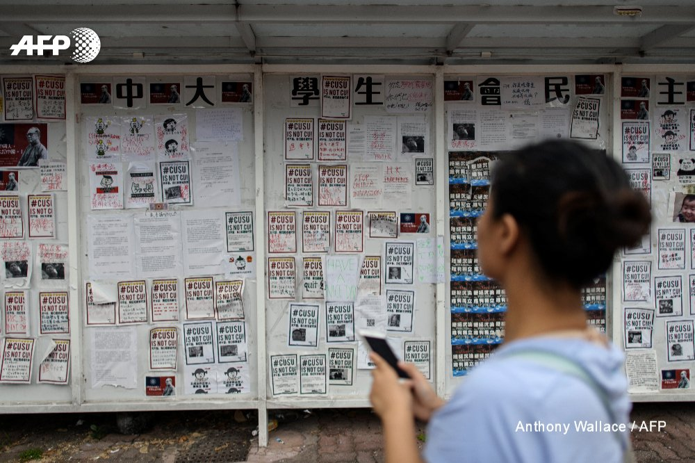 University campuses have become the latest battleground over freedoms in Hong Kong https://t.co/xoC64xsCta