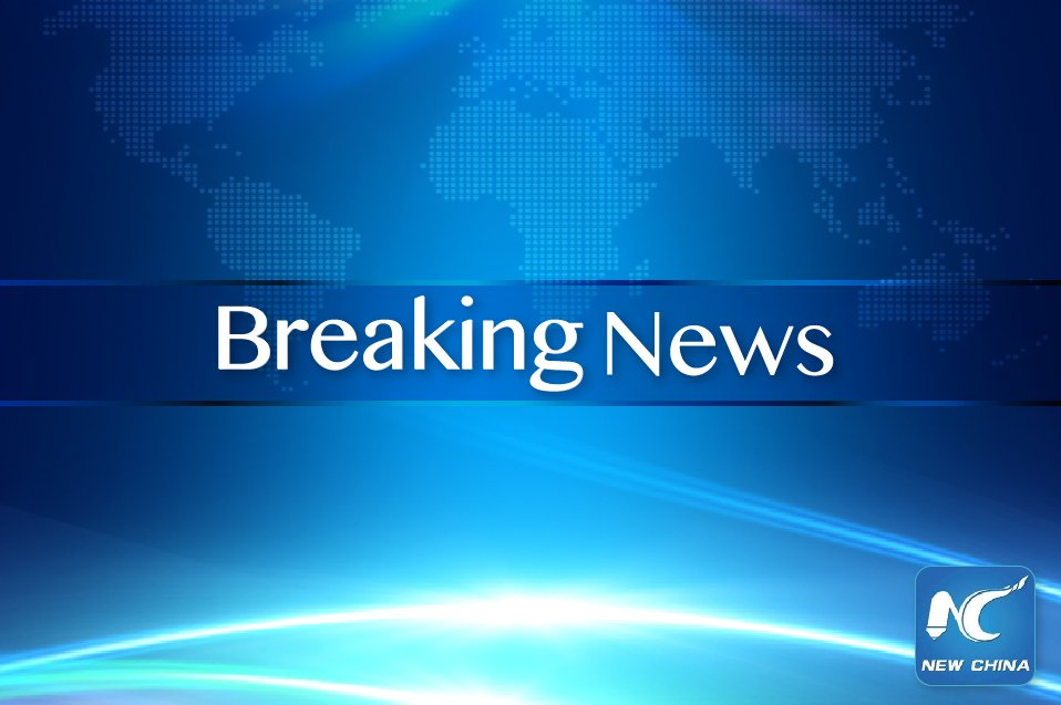 #BREAKING: Iran tests new missile despite #DonaldTrump's warning: state TV