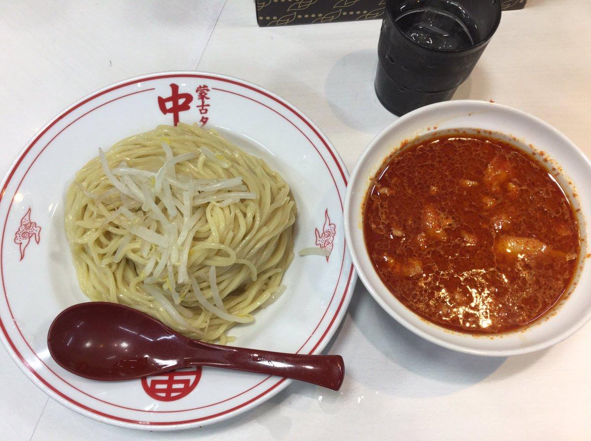"""加藤カオル в Twitter: """"9/25懐..."""