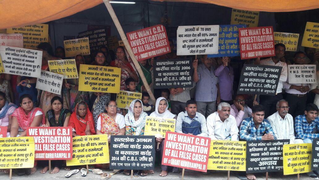 We want cbi investigation of all false case of #sant rampal ji maharaj <br>http://pic.twitter.com/VTynxL1y2e