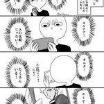 ママじゃねーのかよ!!!!!
