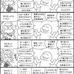 こんな人はクズ pic.twitter.com/TeokltdBMG