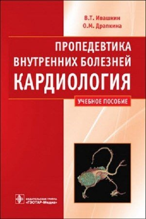 book жизнь графини анны алексеевны