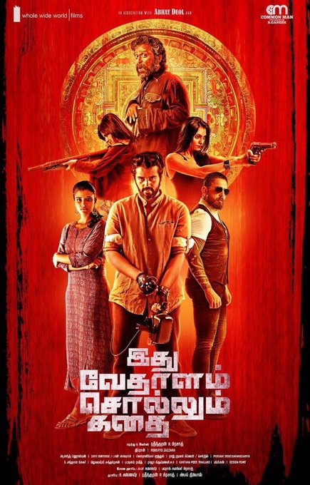 #IdhuVedhalamSollumKathai Teaser is here :  https://t.co/vnM4wBHe18 Welcome @AbhayDeol to Tamil industry 😌✌🏽 https://t.co/PWLmuDyJ7S