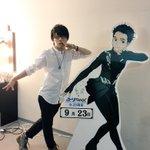 「ユーリ!!! on ICE 4DX」舞台挨拶前の一枚〜っ!ユナイテッド・シネマ アクアシティお台場…
