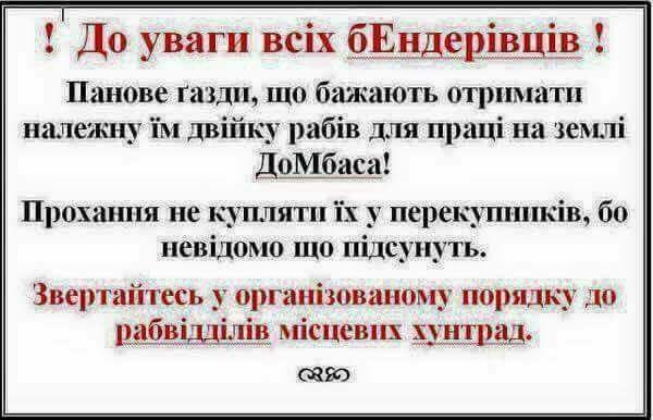 """""""В украинской ситуации точно есть большой потенциал для миротворцев"""", - Трюдо - Цензор.НЕТ 4716"""