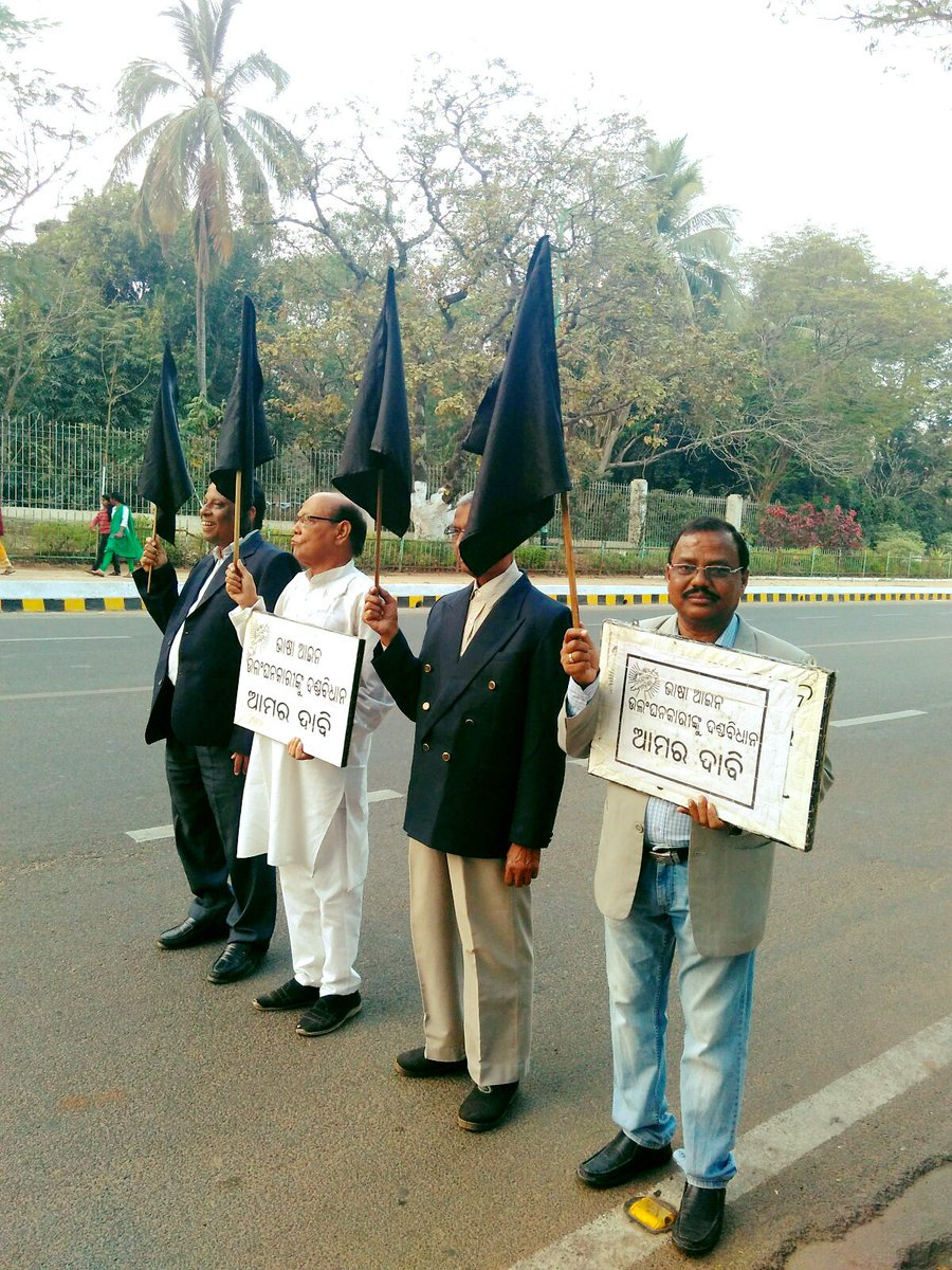 #YamaRaj- #BhasaAndolanOdisha wud be on 529 days #BFM on 444days CG-Why GOO sleeps ? YR- Like change of #NRI defination, now Sleep=Work<br>http://pic.twitter.com/imGYooct9y