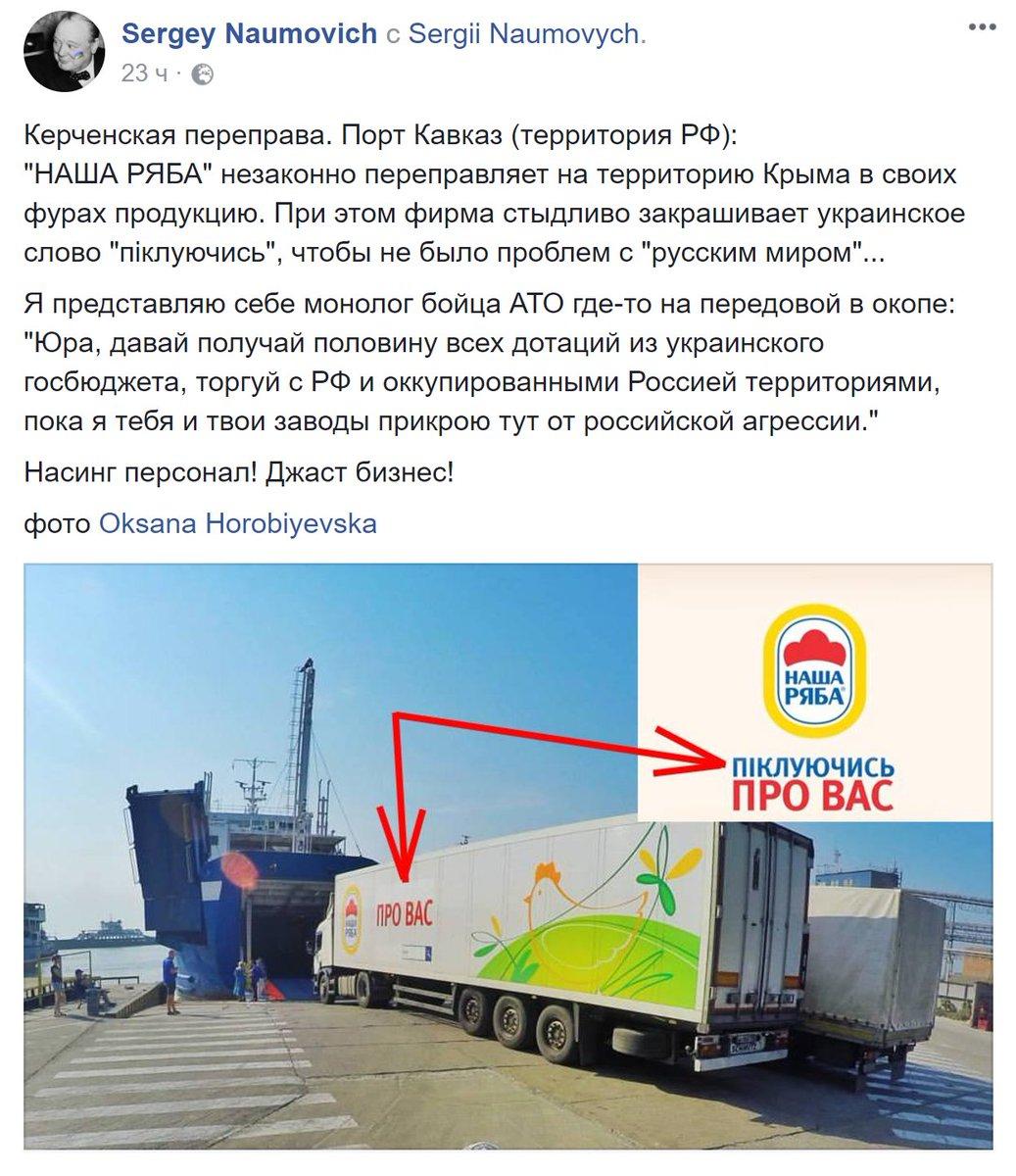 """""""В украинской ситуации точно есть большой потенциал для миротворцев"""", - Трюдо - Цензор.НЕТ 2358"""