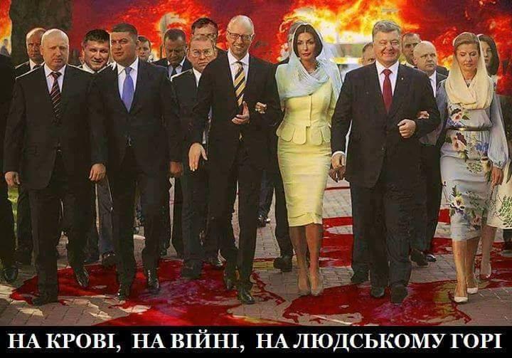 Гройсман поздравил машиностроителей с профессиональным праздником: От вас зависит экономический успех Украины - Цензор.НЕТ 6993