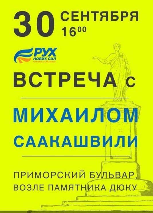 Канадский бизнес больше всего интересуется предсказуемостью судов и верховенством права в Украине, - посол Ващук - Цензор.НЕТ 200