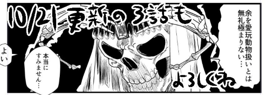 まんがライフ女子部(@life_jyoshi )さんより9/21日更新 『底辺勇者だけど最強パーティのモテ主人公やってます。』 2話!来月(10/21)更新の3話もよろしくお願いしまーす