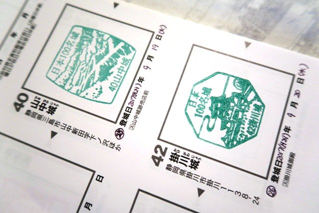 東京から掛川 時刻表(JR東海道新幹線) - NAVITIME