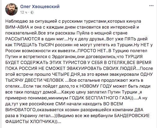 30 иностранных судов незаконно осуществили заход в порты оккупированного Крыма в сентябре, - МинВОТ - Цензор.НЕТ 1323