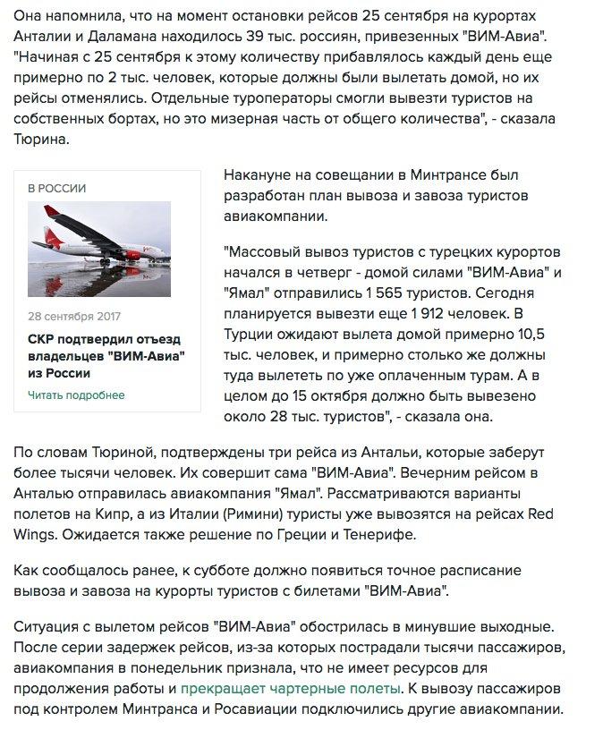 30 иностранных судов незаконно осуществили заход в порты оккупированного Крыма в сентябре, - МинВОТ - Цензор.НЕТ 120