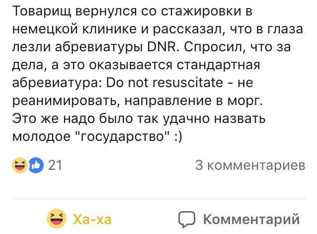 Руководство ОРДЛО не соблюдает договоренности о восстановлении инфраструктуры Донбасса, - СЦКК - Цензор.НЕТ 5344