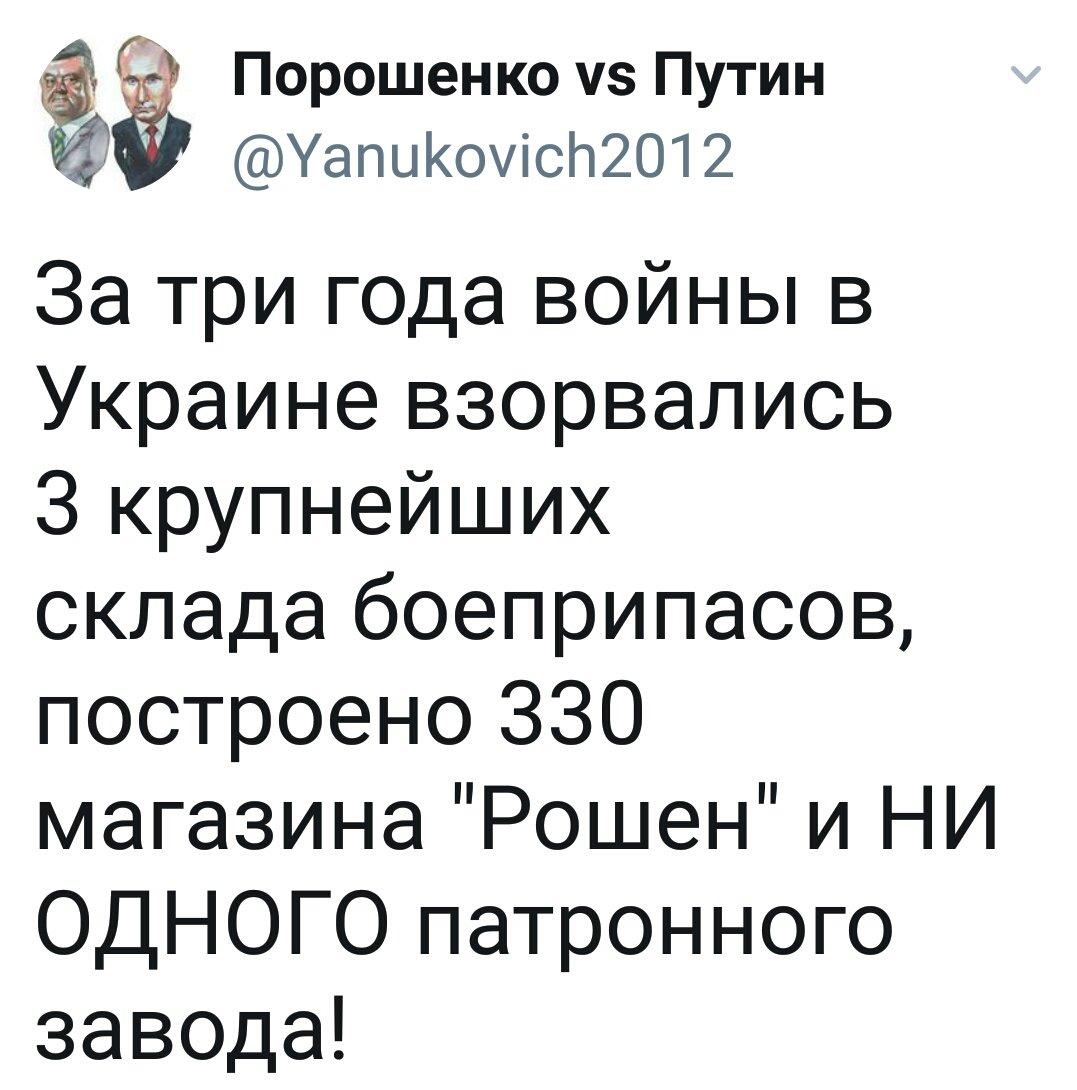 """Прорыв Саакашвили в Украину: суд разрешил проверку счета, с которого оплачивали билеты на поезд """"Пшемысль-Львов"""" - Цензор.НЕТ 2549"""