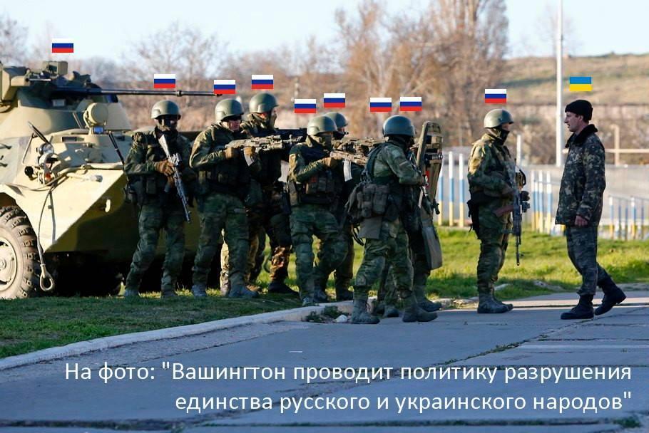 """""""На листовке надпись """"Мы придем. Скоро"""" и американский генерал"""", - российские террористы рассказали о скором """"вторжении"""" армии США на Донбасс - Цензор.НЕТ 5799"""