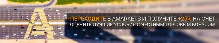 Удаленная работа на дому вакансии москва область-17