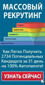 Скачать бесплатно стратегию заработка на бинарных опционах марии королёвой