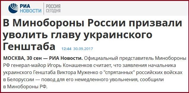 Трамп назначил Тиллерсона ответственным за выполнение санкций против РФ - Цензор.НЕТ 6509