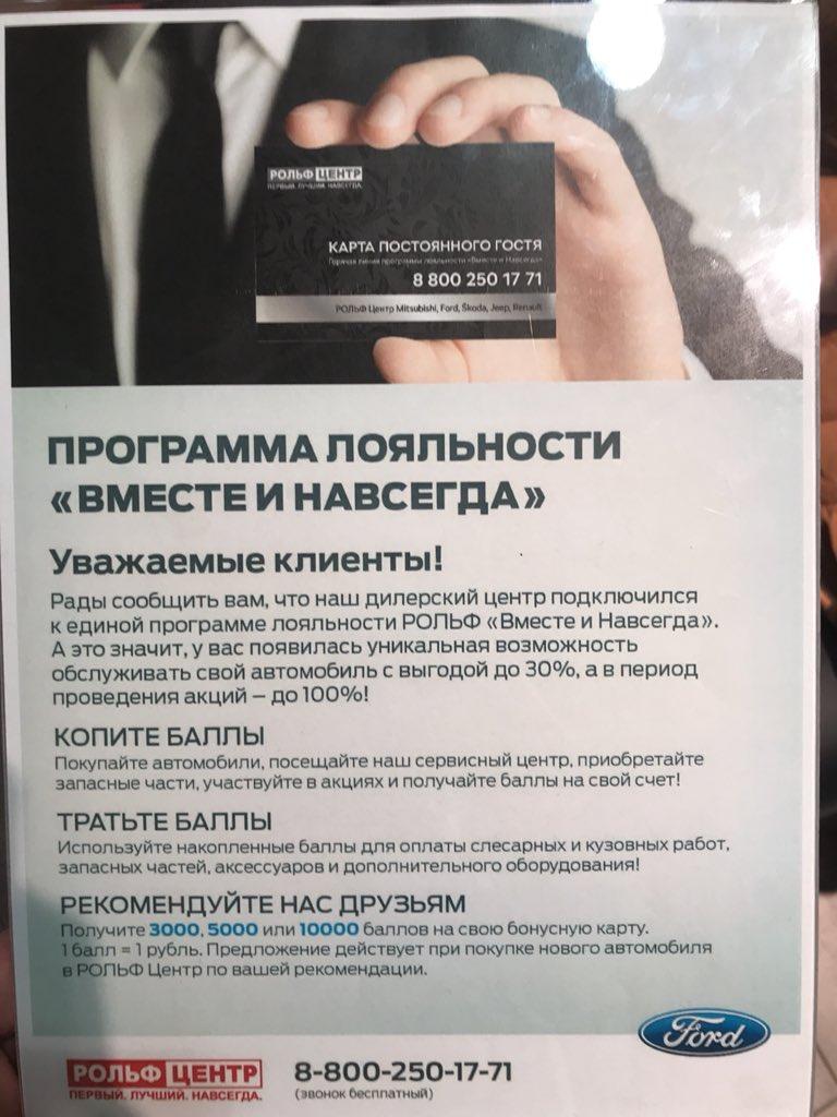 В smartx реализована удобная торговля опционами и облигациями