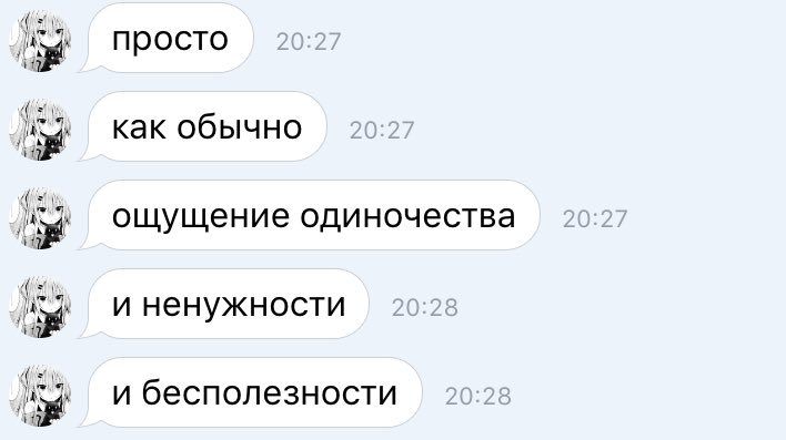 Что такое бинарные опционы в украине
