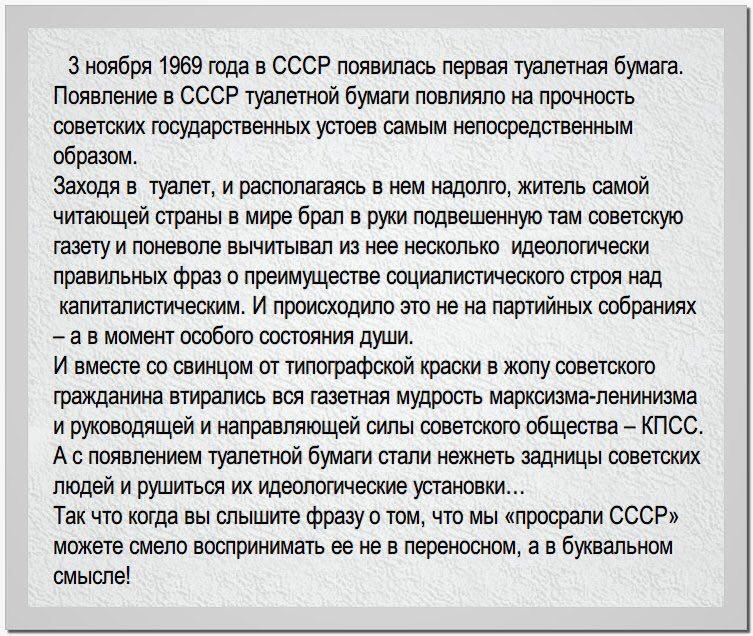 """""""На бюст Гитлера я бы плюнула, но он должен быть"""", - в России открыли """"Аллею правителей"""" со Сталиным и Лениным - Цензор.НЕТ 9248"""