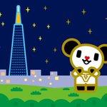 #スマステ 終わってしまって寂しいブイ。スマステカラーの東京タワーが、ボクたちを優しく照らしてくれて…