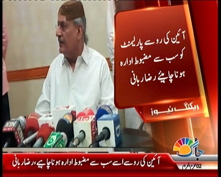Gen(r)#Musharraf is a Murderer of #BenazirBhuttoShaheed, Chairman #Senate #RazaRabbani<br>http://pic.twitter.com/b9zjYnHT9K