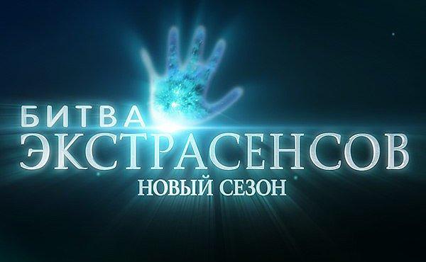 Смотреть онлайн сериал гречанка все серии подряд бесплатно