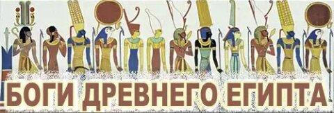 Древнеегипетские вазы рисунки