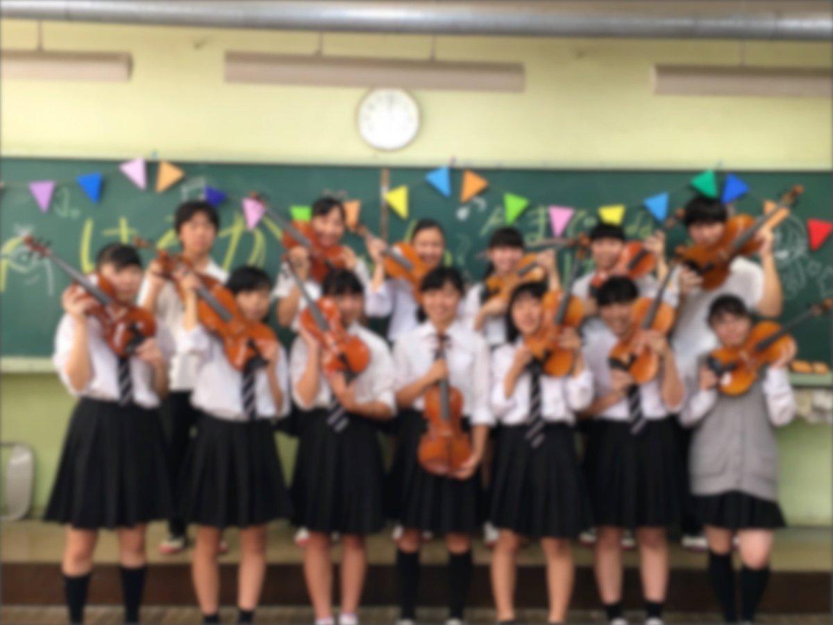 高校 平塚 江南