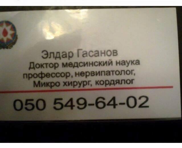 Медпомощь для больных с инфарктом миокарда будет полностью бесплатной, - замминистра Линчевский - Цензор.НЕТ 5443