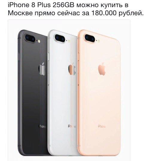 Зачем вообще нужен этот айфон