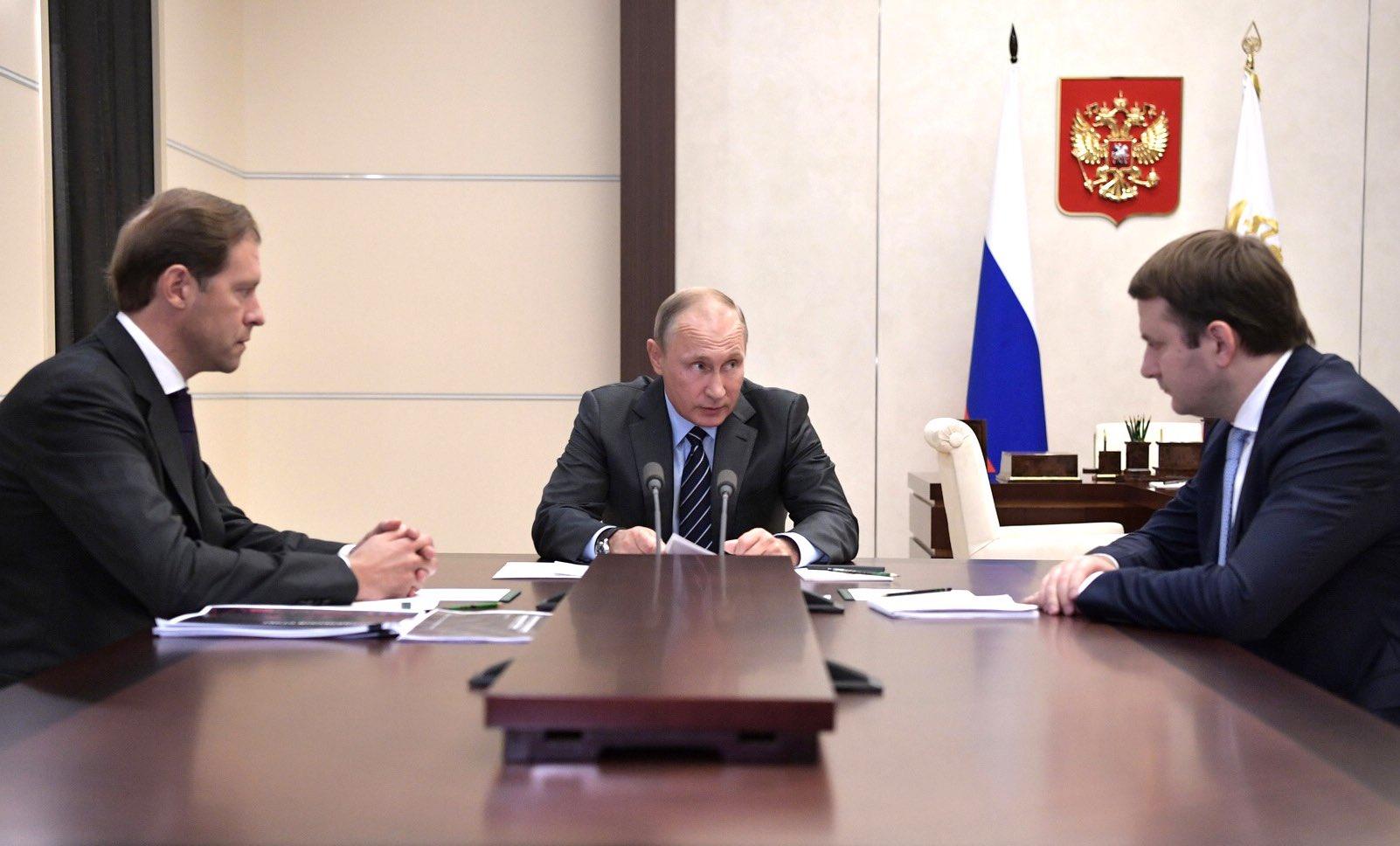 Путин,Орешкин,Мaнтуров
