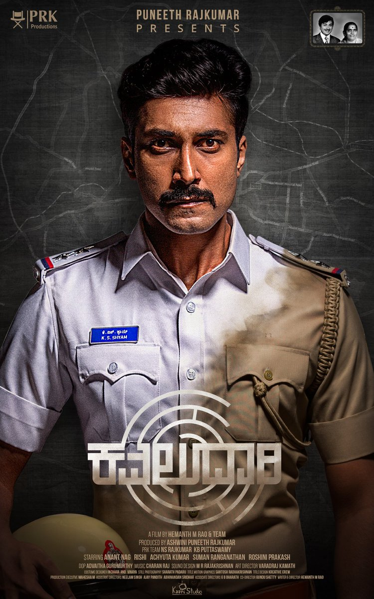 Kavaludaari First Look and Posters