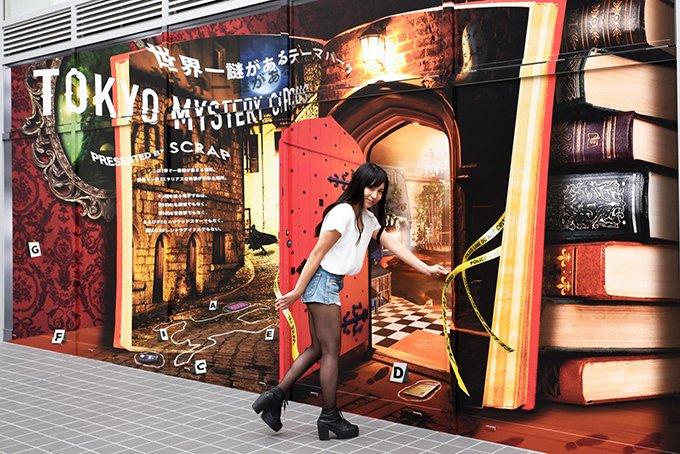 新宿に「東京ミステリーサーカス」オープン、世界初・国内最大規模の常設謎解きテーマパーク -